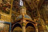 Tehran - Vank Armenian Cathedral